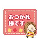 2020年大人女子の日常【お正月〜春】(個別スタンプ:31)