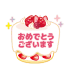 2020年大人女子の日常【お正月〜春】(個別スタンプ:32)