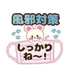 2020年大人女子の日常【お正月〜春】(個別スタンプ:35)