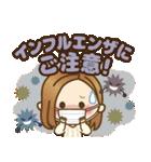 2020年大人女子の日常【お正月〜春】(個別スタンプ:36)