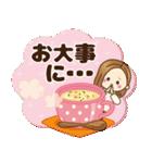 2020年大人女子の日常【お正月〜春】(個別スタンプ:37)