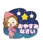 2020年大人女子の日常【お正月〜春】(個別スタンプ:39)