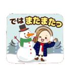2020年大人女子の日常【お正月〜春】(個別スタンプ:40)
