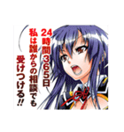 めだかボックス(西尾維新・暁月あきら)(個別スタンプ:1)