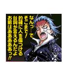 めだかボックス(西尾維新・暁月あきら)(個別スタンプ:34)