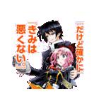 めだかボックス(西尾維新・暁月あきら)(個別スタンプ:40)