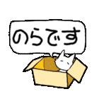 40コマ劇場Vol1 のら猫物語(個別スタンプ:01)