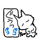 40コマ劇場Vol1 のら猫物語(個別スタンプ:02)