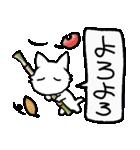 40コマ劇場Vol1 のら猫物語(個別スタンプ:03)