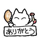 40コマ劇場Vol1 のら猫物語(個別スタンプ:06)