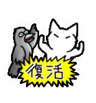40コマ劇場Vol1 のら猫物語(個別スタンプ:08)