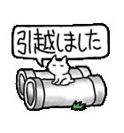 40コマ劇場Vol1 のら猫物語(個別スタンプ:09)