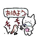 40コマ劇場Vol1 のら猫物語(個別スタンプ:13)