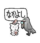 40コマ劇場Vol1 のら猫物語(個別スタンプ:14)