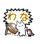 40コマ劇場Vol1 のら猫物語(個別スタンプ:15)