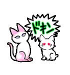 40コマ劇場Vol1 のら猫物語(個別スタンプ:18)