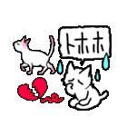 40コマ劇場Vol1 のら猫物語(個別スタンプ:19)