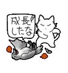 40コマ劇場Vol1 のら猫物語(個別スタンプ:23)