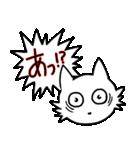 40コマ劇場Vol1 のら猫物語(個別スタンプ:27)
