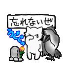 40コマ劇場Vol1 のら猫物語(個別スタンプ:30)