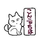 40コマ劇場Vol1 のら猫物語(個別スタンプ:31)