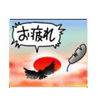 40コマ劇場Vol1 のら猫物語(個別スタンプ:34)