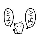 40コマ劇場Vol1 のら猫物語(個別スタンプ:35)