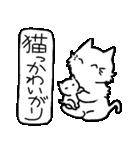 40コマ劇場Vol1 のら猫物語(個別スタンプ:36)