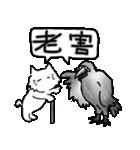40コマ劇場Vol1 のら猫物語(個別スタンプ:38)
