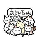 40コマ劇場Vol1 のら猫物語(個別スタンプ:39)