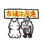 40コマ劇場Vol1 のら猫物語(個別スタンプ:40)