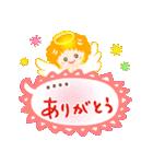 きらきらエンジェル【カスタム】(個別スタンプ:1)