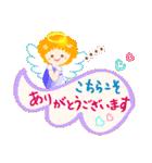 きらきらエンジェル【カスタム】(個別スタンプ:4)
