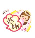 きらきらエンジェル【カスタム】(個別スタンプ:5)