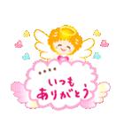 きらきらエンジェル【カスタム】(個別スタンプ:6)