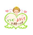 きらきらエンジェル【カスタム】(個別スタンプ:7)