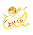 きらきらエンジェル【カスタム】(個別スタンプ:8)