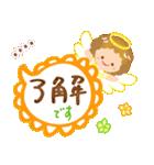 きらきらエンジェル【カスタム】(個別スタンプ:9)