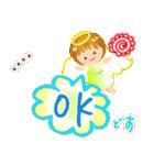 きらきらエンジェル【カスタム】(個別スタンプ:10)