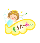きらきらエンジェル【カスタム】(個別スタンプ:11)