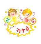 きらきらエンジェル【カスタム】(個別スタンプ:12)