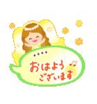 きらきらエンジェル【カスタム】(個別スタンプ:13)