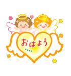 きらきらエンジェル【カスタム】(個別スタンプ:14)