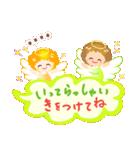 きらきらエンジェル【カスタム】(個別スタンプ:17)
