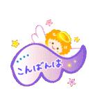 きらきらエンジェル【カスタム】(個別スタンプ:19)