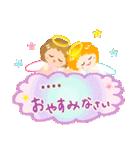 きらきらエンジェル【カスタム】(個別スタンプ:20)