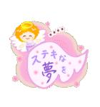 きらきらエンジェル【カスタム】(個別スタンプ:21)