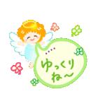 きらきらエンジェル【カスタム】(個別スタンプ:22)