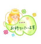 きらきらエンジェル【カスタム】(個別スタンプ:23)
