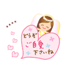 きらきらエンジェル【カスタム】(個別スタンプ:24)